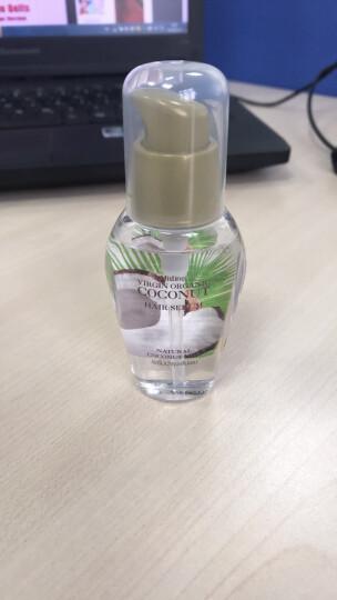 泰国mistine椰子油护发精油35ml 滋润顺滑 晒单图
