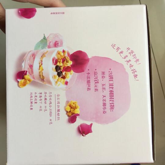 家乐氏 Kellogg's 水果麦片 谷兰诺拉 恋香玫瑰 什锦谷物 即食谷物早餐 420g(35g*12小袋) 晒单图
