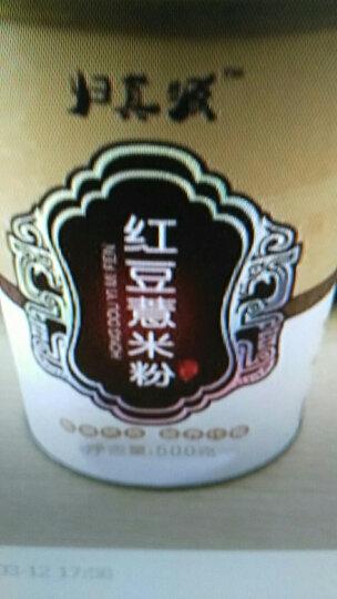 归真源 红豆薏米粉 五谷杂粮代餐粉 早餐粉饮品冲饮谷物500g 晒单图