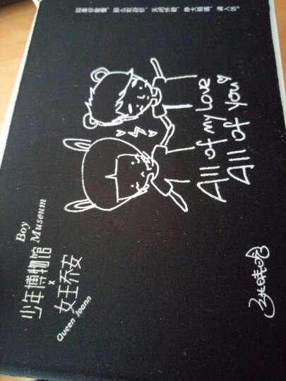 张晓晗作品:女王乔安+少年博物馆(套装共2册) 晒单图