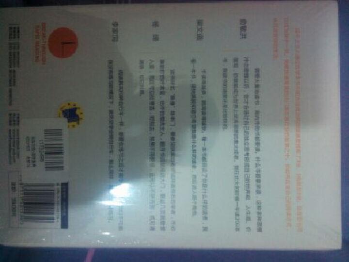 高效宝典:如何高效阅读+如何高效学习(套装共2册) 晒单图