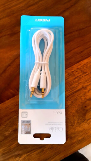 品胜3.5mm立体声音频连接线公对公车载AUX音响音箱功放连接线1.5米双头白色延长耳机线 一分二耳机延长线0.15米长 晒单图