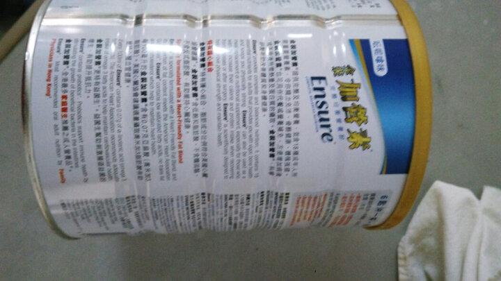 港版雅培Abbott成人奶粉港版金装成人加营素 学生中老年成人营养奶粉 900g*1罐装【香港直邮】 晒单图