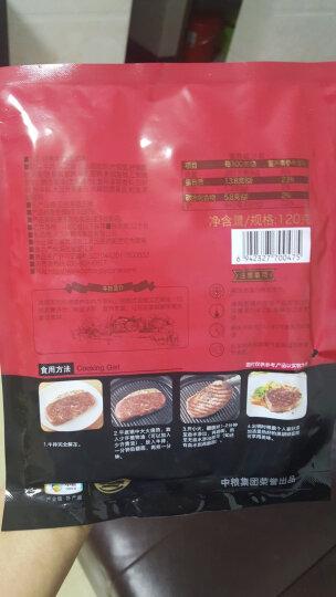 中粮家佳康 西冷黑椒牛排套餐 1.2kg 调理牛排 澳洲牛肉 烤肉 烧烤食材 晒单图