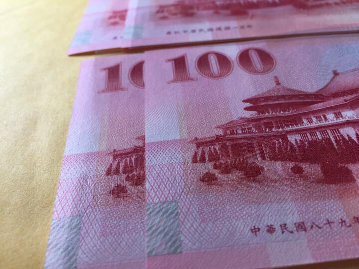 【甲源文化】亚洲-全新UNC 中国台湾纸币 1999-2011年新台币 钱币套装 100台币 民国89年 P-1991 单张 晒单图