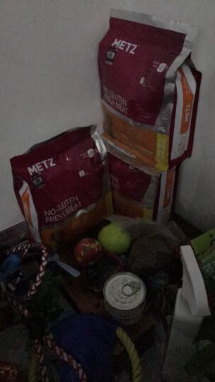 玫斯(metz) 玫斯天然狗粮无谷物鲜肉犬粮 小型犬肠道护理3磅+成犬粮3磅 晒单图