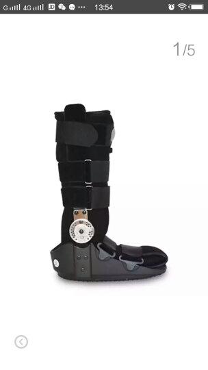 雅酷 医用可调跟腱靴跟腱断裂术后固定康复鞋助行靴脚踝扭伤固定踝关节支具足下垂矫正足托代替石膏 黑色气囊款(左右通用) M(41~43码) 晒单图