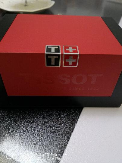 天梭(TISSOT)瑞士手表 力洛克系列机械男士手表T006.407.16.053.00 晒单图