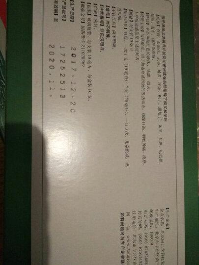 同仁堂 清热解毒口服液 10ml*10支  清热解毒 北京同仁堂 晒单图