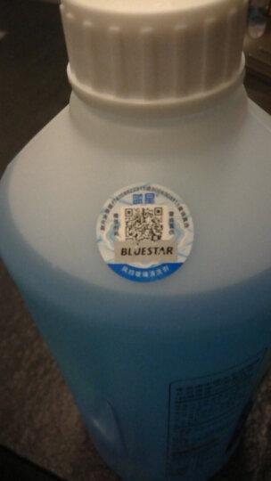 蓝星(BLUESTAR)汽车玻璃水挡风玻璃清洗剂快速去污剂高效去油膜去除虫胶雨刮精清洗液-2°C 2L 晒单图