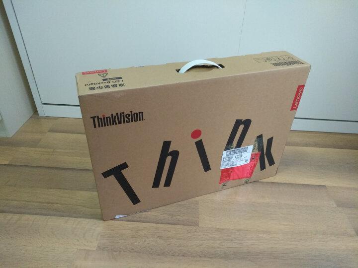 联想(ThinkVision)X23 23英寸纤薄窄边框 高清分辨率 全金属支架 电脑显示器(HDMI/VGA接口) 晒单图