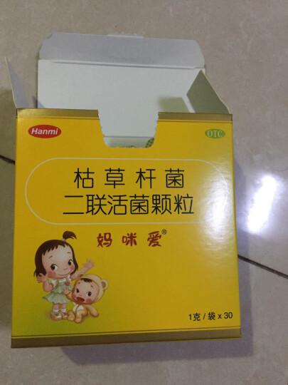 妈咪爱 枯草杆菌二联活菌颗粒 30袋 婴幼儿童腹泻便秘 拉肚子药 3盒 晒单图