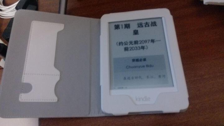 雷麦(LEIMAI)  神偷奶爸系列 kindle电子书阅读器卡通彩绘保护皮套 电纸书保护套 1499款拥抱 晒单图