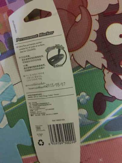 马培德(Maped)AA746521 CD记号笔(黑色 单支装 ) 晒单图