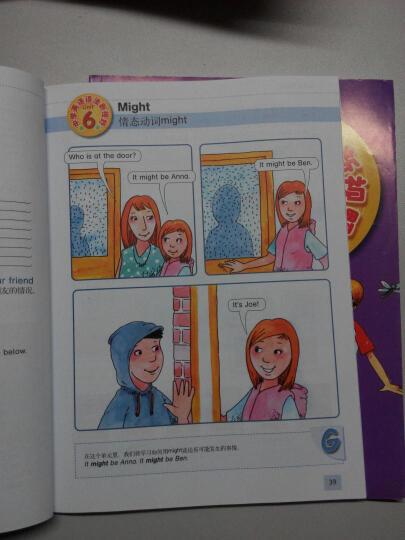 中学英语语法新视野(2) 晒单图