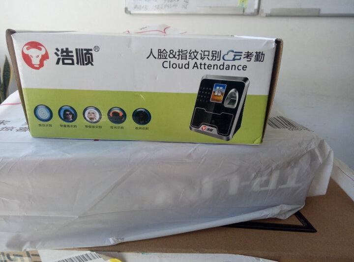 浩顺F2868TW-BS人脸识别云考勤机指纹面部识免软件手机APP考勤 晒单图