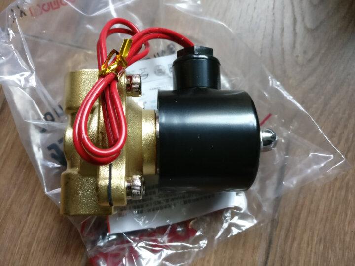 德力西铜电磁阀水阀油阀气阀通用220V 4分常闭气动电磁阀水阀12v 6分2寸1寸24V (2寸 )DC12 晒单图