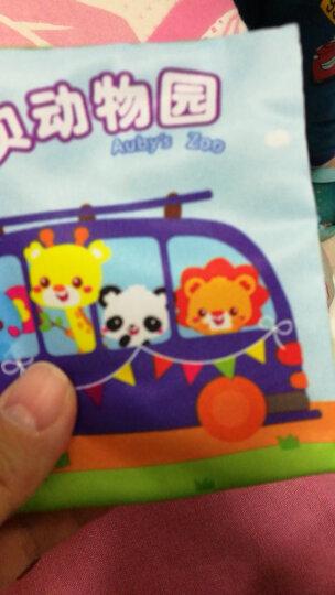 澳贝 (AUBY) 宝宝益智玩具婴儿布书早教布书宝宝手掌书认知布书礼盒宝宝启蒙套装 新年玩具男孩女孩464402 晒单图