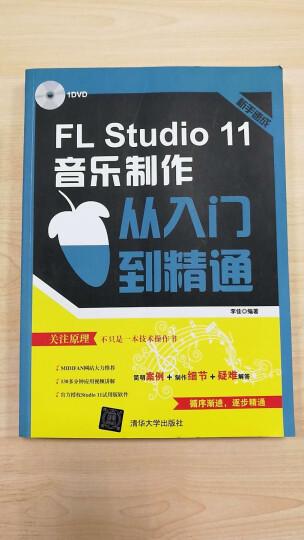 正版书籍 FL Studio 11音乐制作从入门到精通 flstudio软件视频教程书籍 晒单图