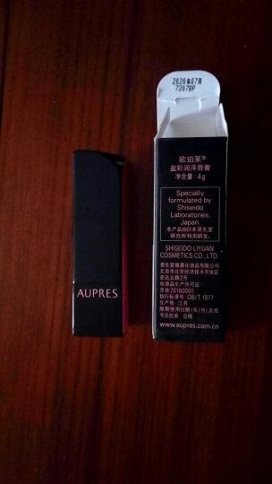 欧珀莱(AUPRES)盈彩润泽唇膏4g(108香槟棕)(自然盈亮 持久润泽) 晒单图