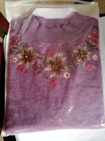 馨装中老年女装冬装毛衣套头圆领上衣妈妈装长袖针织打底羊毛衫 紫色 XL(建议110-125斤) 晒单图
