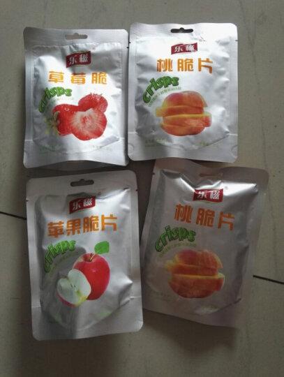 乐稵 乐滋草莓苹果水果脆片20g*10袋 休闲零食果干真空冷冻非膨化 3口味共10袋 晒单图