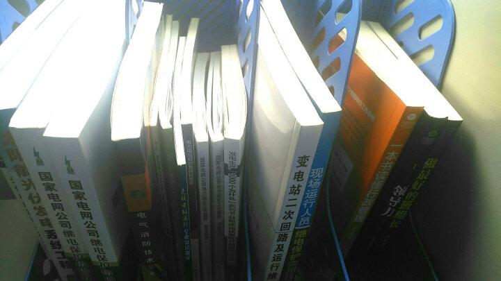"""发电生产""""1000个为什么""""系列书 分布式光伏发电并网知识1000问 晒单图"""