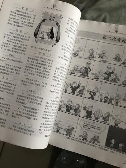 读者合订本杂志2017年2本打包秋/冬季卷意林青年文摘类非杂志订阅文学作文素材珍藏版期刊 晒单图