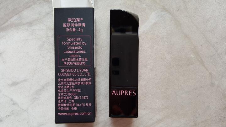 欧珀莱(AUPRES)盈彩润泽唇膏4g(101玫瑰红)(自然盈亮 持久润泽) 晒单图