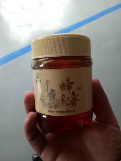 【长葛馆】颐万千蜂蜜 500g/瓶 农家自产 天然野生洋槐花蜜油菜百花土蜂蜜 长葛特产 晒单图