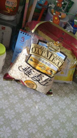 【3袋】无糖精食品健身苦荞麦麦片燕麦片粉早餐500g/袋 糖尿病人食品早餐中老年高血糖孕妇零食粗粮 燕麦麦片500gX3袋 晒单图