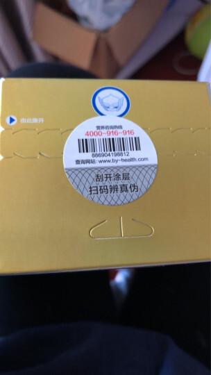汤臣倍健 鱼油牛磺酸软胶囊(DHA) 500mg×90粒 晒单图