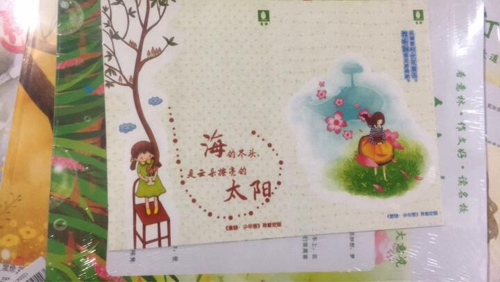 意林(少年版合订本 2016.16-18 总第65卷 升级版) 晒单图