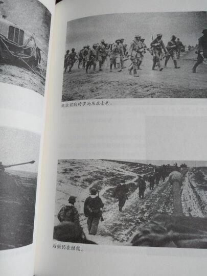 《雪白血红:一名德军士兵的东线回忆录》(修订版)国内首次公开 晒单图