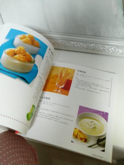 贝太厨房 宝宝辅食添加与营养配餐 晒单图