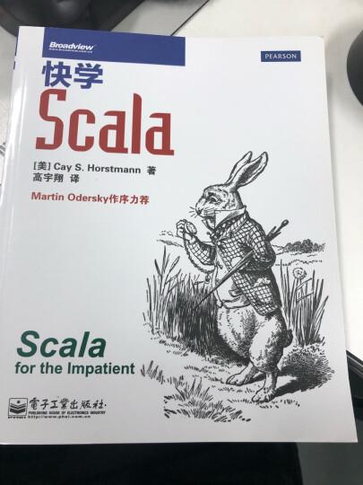 快学Scala 晒单图