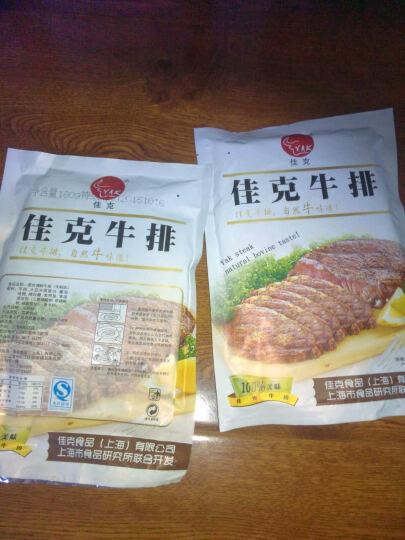 御鲜轩 澳洲牛肉冷冻安格斯谷饲牛柳 300g 生牛肉 袋装 烧烤生鲜牛排菲力 晒单图