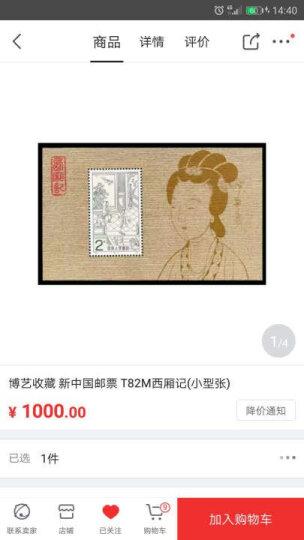 博艺收藏  航天系列 邮票邮折珍藏 神九飞天圆梦---纪念 晒单图
