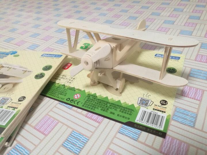 若态Robotime 3D立体拼图DIY木质手工拼装模型儿童益智玩具积木拼插木制生日礼物 JP208信天翁飞机 晒单图
