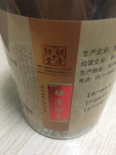 胡庆余堂 灵芝 灵芝片 50克特选 晒单图