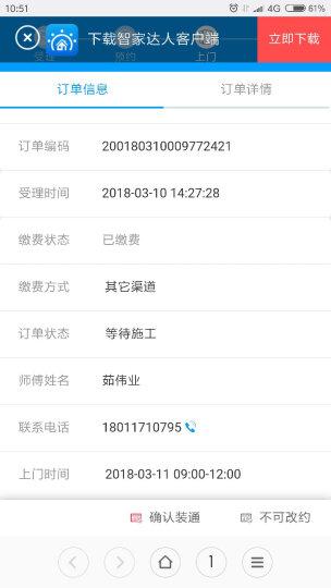 中国电信(China Telecom) 广州电信100/200M电信宽带降价提速 200M光纤+不限流量套餐 晒单图