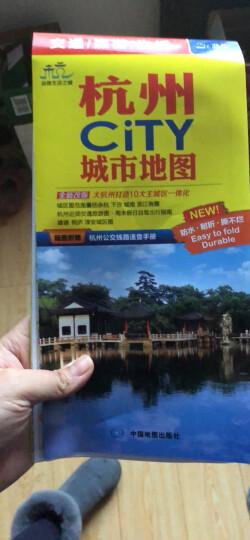 【划区免邮】2019杭州CiTY城市地图 中国城市地图旅游 交通旅游指南信息 晒单图