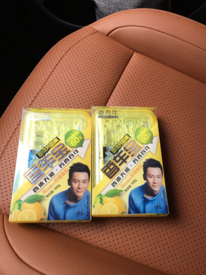 香百年(Carori)Z142汽车香水香膏固体车载车用香水新车除异味 柠檬香型 晒单图