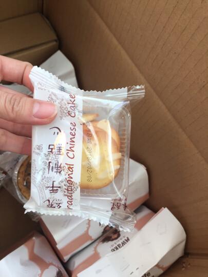 味醒(TasteAwake) 日式半熟芝士轻乳酪蛋糕65g杯装cheesecake甜点零食新鲜烘焙 晒单图