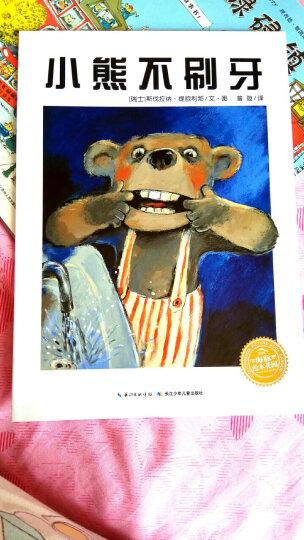 海豚绘本花园·成长励志系列·梦想与行动:小棕熊的梦 晒单图