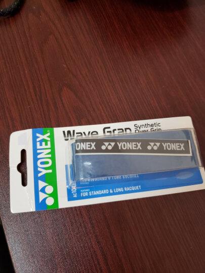 尤尼克斯YONEX 羽毛球拍龙骨手胶吸汗带防滑胶AC104EX蓝色 晒单图