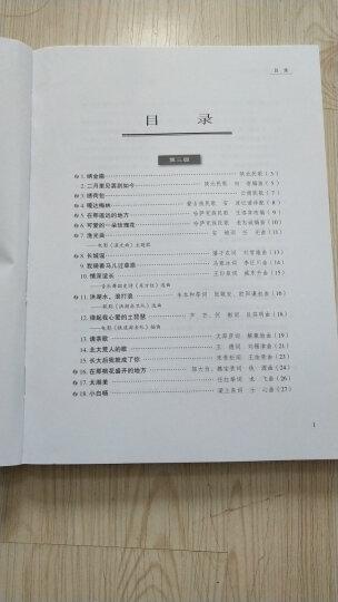全国成人声乐考级曲集(3-4级)(附MP3光盘2张) 晒单图