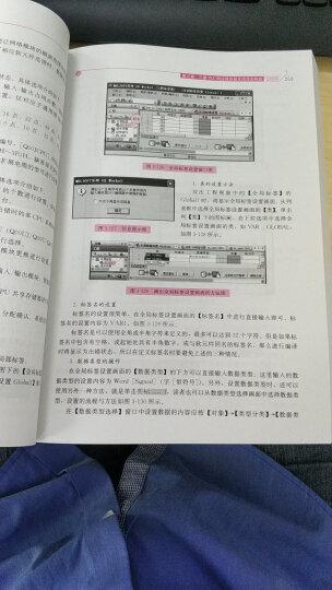 三菱PLC电气设计与编程自学宝典 晒单图