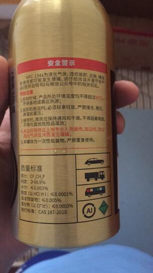金冷 汽车空调压缩机冷冻油/冷媒油/雪种油(冷媒雪种专用)70ML/瓶 晒单图