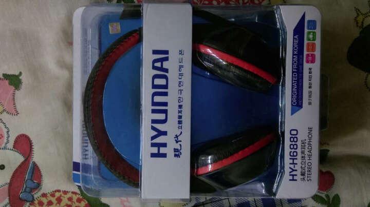 现代(HYUNDAI)HY-H6880 立体声游戏耳机/头戴轻盈/全指向麦 绝地求生音箱吃鸡音箱 黑红色 晒单图